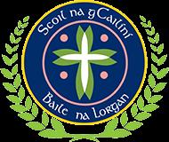 Scoil na gCailíní - Castleblayney